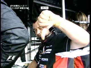 F1_2005USA