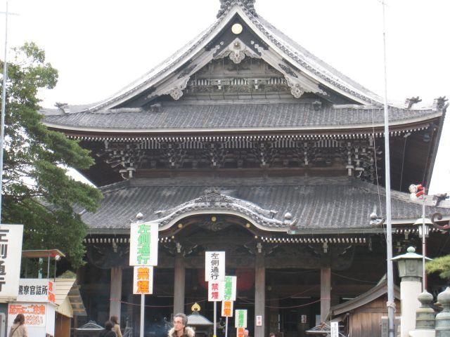 Toyokawainari
