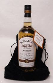 Bowmore1999is_1